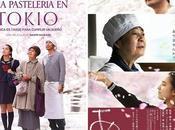 película♡Una pastelería Tokio