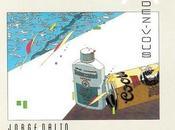 """Rendezvous"" (1983) Jorge Dalto Superfriends. gran disco músico extraordinario."