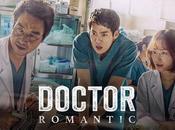 Doctor romantic, teacher