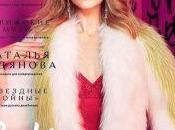 Natalia Vodianova posa Barbie para revista moda