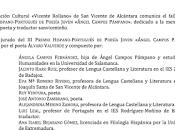 Premio HIspano-Portugués Poesía Joven «Ángel Campos Pámpano»