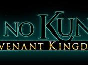 Kuni tendrá multijugador online