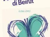 """Solo llama Marina Beirut"", Elena López"