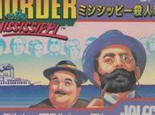 Mississippi Satsujin Jiken Nintendo Famicom traducido inglés