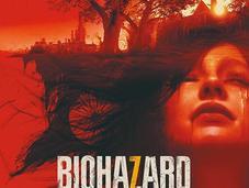 Art: Resident Evil biohazard Gold Edition