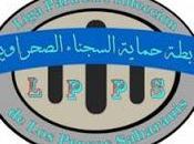 Liga para Protección Presos Saharauis Cárceles Marroquíes denuncia condiciones inhumanas viven presos políticos saharauis cárceles marroquíes