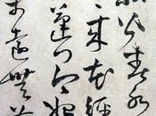 influencia caligrafía china Occidente