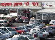 """nueva """"catástrofe"""" palestina: centro comercial contrata palestinos"""