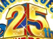 [Wii] Dragon Quest celebrará aniversario sobremesa