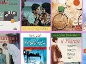 Reseña: libro: cartero Neruda Ardiente paciencia