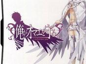 Omae Mamoru Nintendo traducido inglés