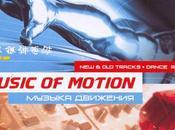 music motion 2006