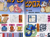 Pokémon Picross Game Color traducido inglés