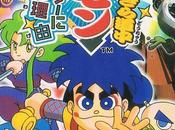 Ganbare Goemon: Kirakira Douchuu (Ganbare Goemon Super Nintendo traducido español