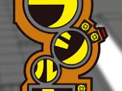 Retro Review: Radirgy