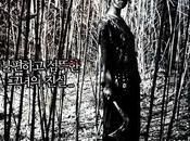Bedevilled 살인사건의 (Chul-soo Jang, 2010)