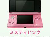 [TGS 2011] Resumen Conferencia Nintendo