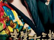 Primer póster Flowers Christian Bale