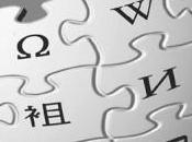 Wikipedia recauda cifra récord