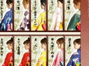 Salón belleza Japón pero solo para limpiarse orejas
