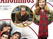Lanzamientos Blu-Ray Febrero