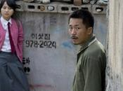 Cine coreano/I