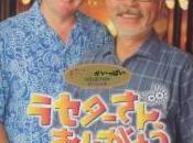 Arigato, Lasseter-san (DVD)
